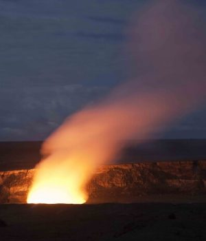 74 Kilauea caldera, Hawaii